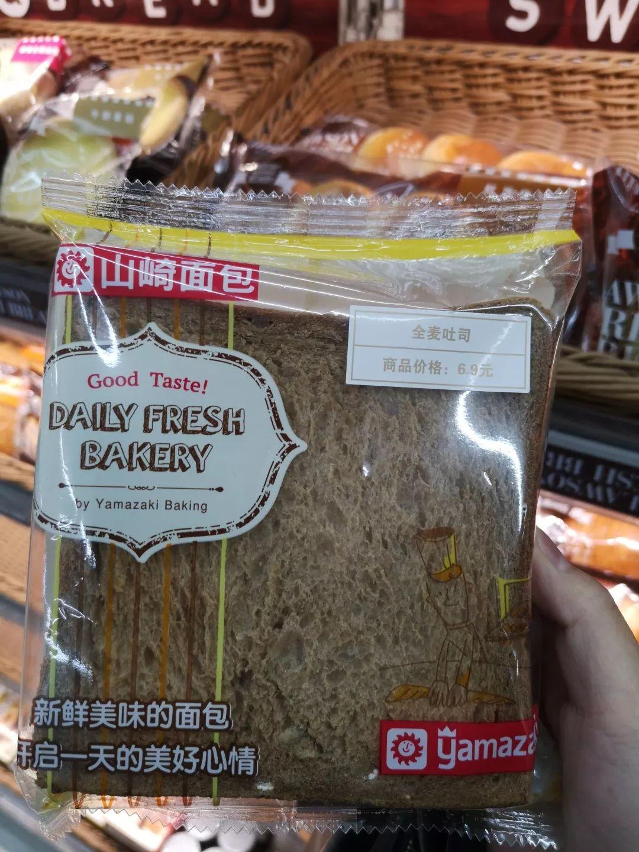 """【日本食品巨头】以史为镜:日本烘焙龙头""""山崎面包""""是如何崛起的"""