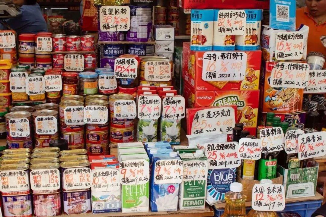 进口食品商品供应链二三事