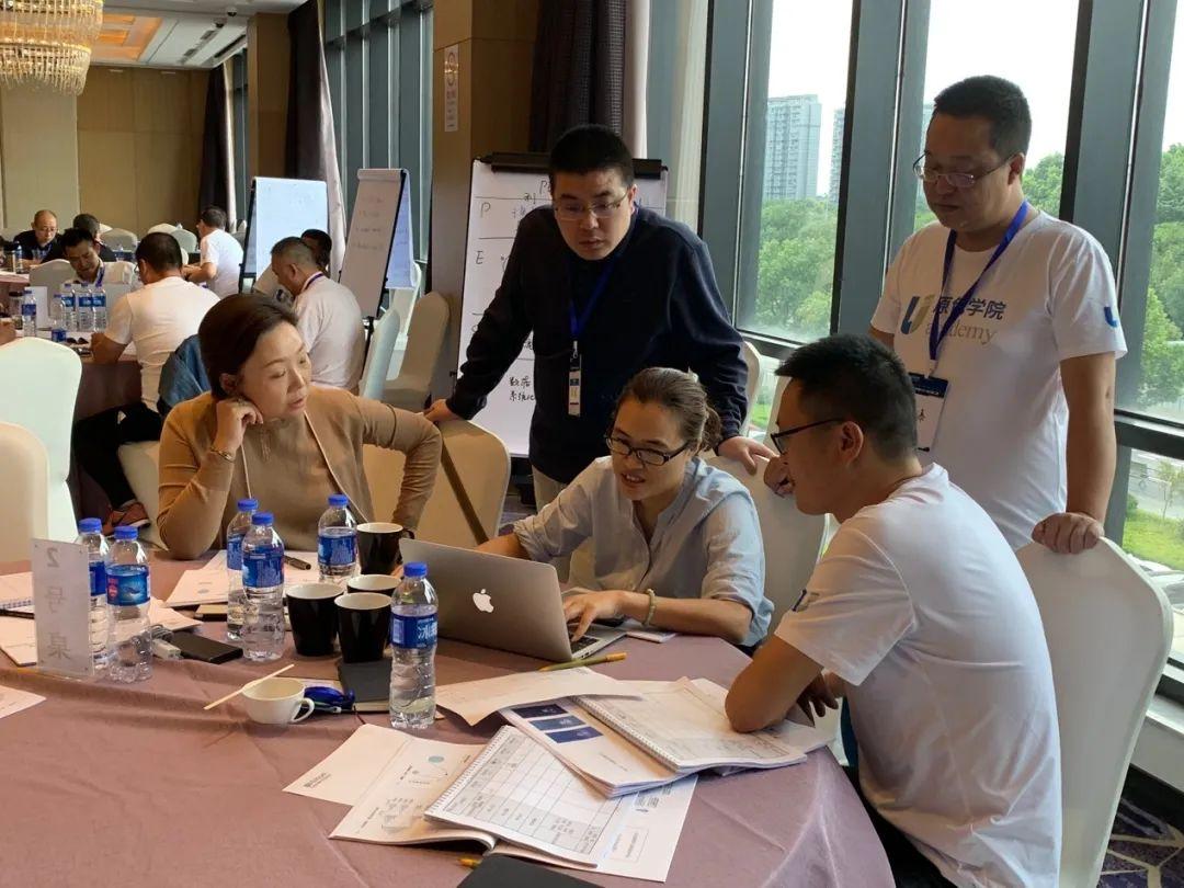 原色学院Mini-MBA第二期第1讲在上海举办