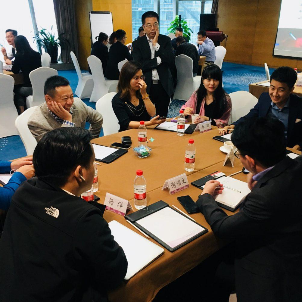 【原色动态】聚变重生研讨会华南站在深圳召开