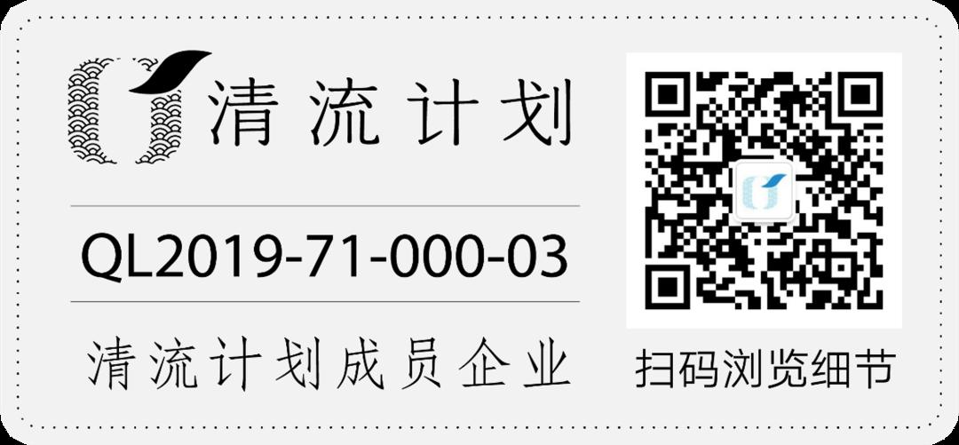 【原色动态】十月稻田数字化项目启动会顺利举办