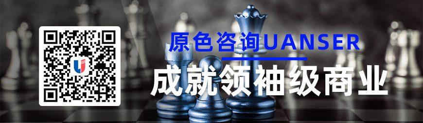640?wx fmt=png - 【原色战略】资本助力货代整合