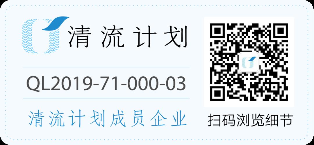 【原色简讯】原色咨询合伙人丁伟强作为特邀嘉宾出席慎思行数字化规划研讨沙龙插图(4)