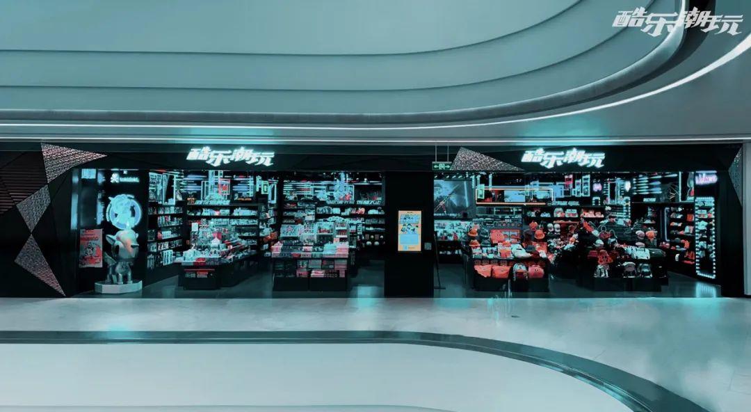 【原色观察】文创杂货零售行业观察——IP向左,渠道向右 上篇